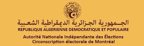Consulat d'Algérie au Canada